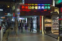 Kowloon en la noche, vieja parte de Hong Kong Fotografía de archivo