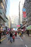 KOWLOON, HONG KONG- 16 Φεβρουαρίου 2018 - να συμβεί α Tsim Sha Tsui Στοκ Εικόνες