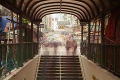 Kowloon, Hong Kong Fotografía de archivo libre de regalías