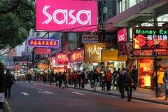 Kowloon Hong Kong, Kina Arkivfoto
