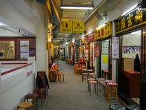 At the Wong Tai Sin Fortune-Count and Oblation Arcade in Hong Kong, people can predict royalty free stock photo
