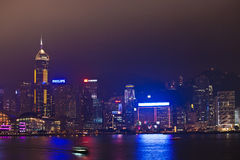 Hong Kong famous Laser Show seen from Kowloon Stock Photo