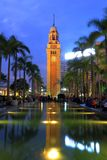 Kowloon Railway Clock Tower Stock Photo