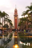 Kowloon Railway Clock Tower Royalty Free Stock Photography