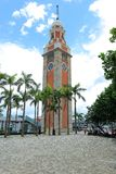 Kowloon Railway Clock Tower Stock Photography