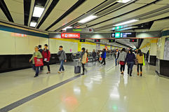 Kowloon railway station, hong kong Royalty Free Stock Images
