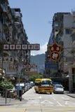 Kowloon stad Royaltyfri Fotografi