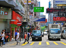 Kowloon street, Hong Kong Stock Images