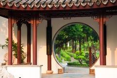 Kowloon Walled City Garden, Hong Kong. Entrance to the Kowloon Walled City Garden in Hong Kong Stock Images