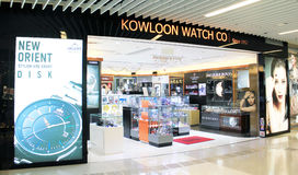 Kowloon Watch Co shop in hong kong Stock Photography