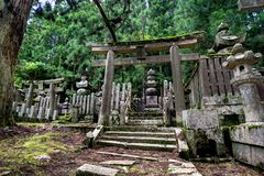Ancient Temple in Koya San Wakayama Osaka royalty free stock photography
