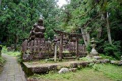 Ancient Temple in Koya San Wakayama Osaka. Koya San Wakayama Osaka - October 2017 - Mount Koya San is the center of Shingon Buddhism, an important Buddhist sect Stock Image