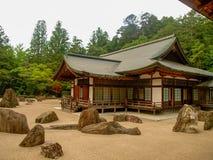 Koyasan świątynie obraz royalty free