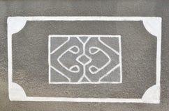 Koylanaglyph i form av en abstrakt teckning Arkivfoton