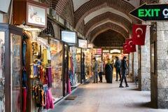 Koza Han siden- marknad i Bursaö Turkiet Royaltyfri Bild