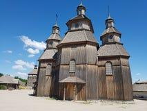 Kozacki kościół Zdjęcie Stock