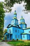 Kozacki kościół Zdjęcia Royalty Free
