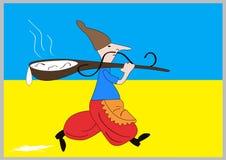 Kozak Ucrania Imagen de archivo libre de regalías