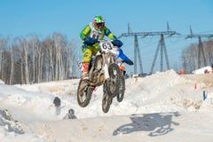 Kozhunov Aleksey 63 Royaltyfri Bild