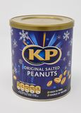KP Christmas nuts 2017 stock photography