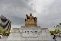 Królewiątka Sejong statua, Seul, Południowy Korea Obrazy Stock