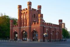 Królewiątko brama Kaliningrad Fotografia Stock