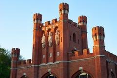 Królewiątko brama Kaliningrad Fotografia Royalty Free
