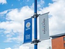 Królewiątko władzy stadium przy Leicester miastem, Anglia Zdjęcia Stock
