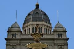 królewska budynek wystawa Zdjęcia Royalty Free