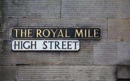 Królewska mila w Edynburg Obrazy Stock