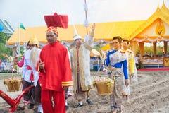 Królewska oranie ceremonia w Tajlandia Obrazy Royalty Free
