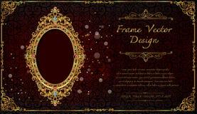 Królewska rama na czerń wzoru tle, rocznik fotografii rama na kaczora tle, antyk Fotografia Stock