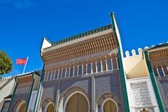 królewski fes pałac Zdjęcia Stock