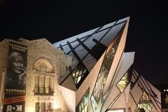 królewski muzealny Ontario zdjęcia stock