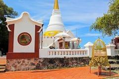 Królewski Pagodowy Phra Chedi Luang, Songkhla, Tajlandia Fotografia Royalty Free
