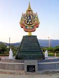Królewski Parkowy Rajapruek Obrazy Royalty Free