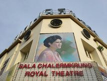Królewski Theatre Tajlandia fotografia royalty free
