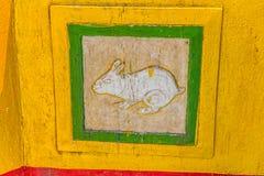 Królik dekoraci szczegół - Birma Obrazy Royalty Free