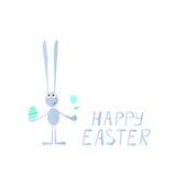 królik Wielkanoc szczęśliwy royalty ilustracja