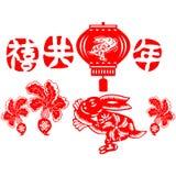 królika chiński nowy rok Obraz Stock
