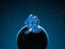 królika chiński zodiak obraz stock
