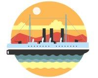 Krążownik zorza royalty ilustracja