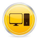 krąg ikony komputerowy żółty royalty ilustracja