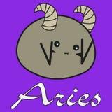 Kr?lika zodiaka znaka Aries w kresk?wka stylu ilustracja wektor