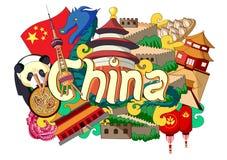 Krabbel die Architectuur en Cultuur van China tonen royalty-vrije illustratie