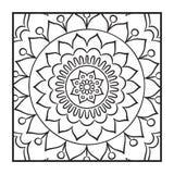 Krabbel Mandala Coloring Page Stock Afbeelding
