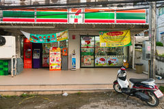 Krabi 7/11 shop front with ATM machines Royalty Free Stock Photography