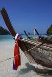 Krabi, Tailândia Foto de Stock