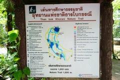 Krabi, Thailand - July 18, 2016: Map Guide in Waterfall Than Bok Khorani National Park.  stock image