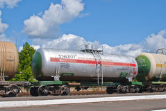 Kraftstofftank Stockfoto